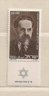 ISRAEL ( D16 - 6890 )   1980  N° YVERT ET TELLIER  N° 767    N** - Israel