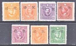 JAPANESE  OCCUP.  MENG CHIANG     2 N 107-13     *   No Wmk. - 1941-45 Noord-China