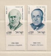 ISRAEL ( D16 - 6916 )   1981  N° YVERT ET TELLIER  N°  791/792      N** - Israel