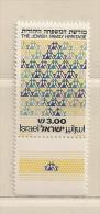 ISRAEL ( D16 - 6925 )   1981  N° YVERT ET TELLIER  N°  798      N** - Israel