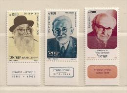 ISRAEL ( D16 - 6944 )   1982  N° YVERT ET TELLIER  N°  816/818      N** - Israel