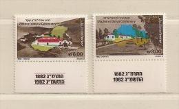 ISRAEL ( D16 - 6965 )   1982  N° YVERT ET TELLIER  N°  837/838     N** - Israel