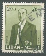 """YA13 Lebanon RARE Postmark: 1960s """" ENFEH"""" Circular - 2p50 President Chehab Stamp - Lebanon"""