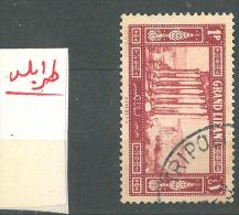 """YA13 Lebanon RARE Postmark: 1925 """" TRIPOLI """" Circular - 1p Gd Liban Baalbeck Stamp - Libanon"""