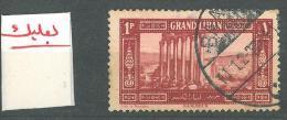 "YA13 Lebanon RARE Postmark: 1927 "" BAALBECK "" GLC Type - Very Nice On 1p Baalbeck Grand Liban Stamp - Lebanon"