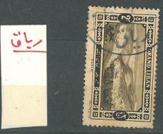 "YA13 Lebanon RARE Postmark: 1926 "" RAYAK "" GLC Type - Very Nice On 2p Zahle Grand Liban Stamp - Lebanon"