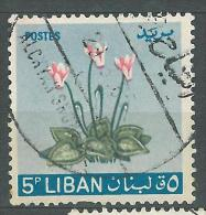 "YA13 Lebanon RARE Postmark: 1965 "" CHIYAH GHOBAYRE "" Circular Type - 5p Flower Stamp - Lebanon"