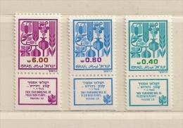 ISRAEL ( D16 - 6970 )   1982  N° YVERT ET TELLIER  N°  860/862     N** - Israel