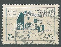 """YA13 Lebanon RARE Postmark: 1958 """" SAIDA LIBAN"""" Circular Type - 2p50 Eartquake Tax Stamp - Lebanon"""