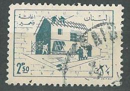 "YA13 Lebanon RARE Postmark: 1958 "" SAIDA "" Circular Type - 2p50 Eartquake Tax Stamp - Lebanon"
