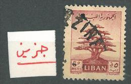 "YA13 Lebanon RARE Postmark: 1950s "" JEZZINE "" Circular Type - 5p Cedar Stamp - Lebanon"
