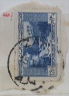 "YA13 Lebanon RARE Postmark: 1946 "" ZAHLE "" Circular Type - On Piece W/ 12p50 Paysage Libanais Stamp - Lebanon"