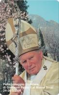 VATICANO C&C 6071 - Golden 71 NUOVA (mint) Giovanni Paolo II Al Monte Sinai - Vatican