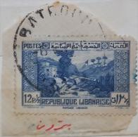 "YA13 Lebanon RARE Postmark: 1946 "" BATROUN "" Circular Type - On Piece W/ 12p50 Paysage Libanais Stamp - Lebanon"
