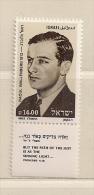 ISRAEL ( D16 - 6989 )   1983  N° YVERT ET TELLIER  N°  876     N** - Israel