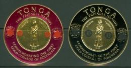 Tonga: 1965  Gold Coin - Surcharge Set   SG151-161 + O18    MNH - Tonga (...-1970)