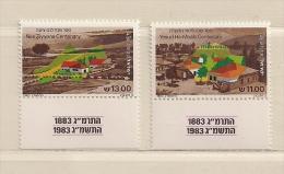 ISRAEL ( D16 - 6991 )   1983  N° YVERT ET TELLIER  N°  877/878     N** - Israel