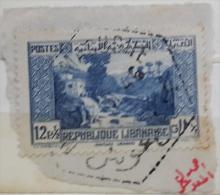 "YA13 Lebanon RARE Postmark: 1946 "" MAJDEL EL MAOUCHE "" Hexagonal Type - On Piece W/ 12p50 Paysage Libanais Stamp - Lebanon"