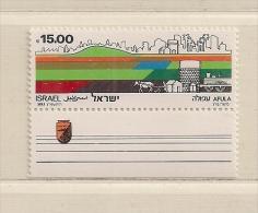 ISRAEL ( D16 - 6996 )   1983  N° YVERT ET TELLIER  N°  883     N** - Israel