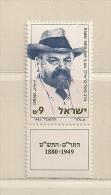 ISRAEL ( D16 - 7005 )   1983  N° YVERT ET TELLIER  N° 893     N** - Israel