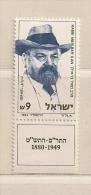 ISRAEL ( D16 - 7006 )   1983  N° YVERT ET TELLIER  N° 893     N** - Israël
