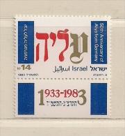 ISRAEL ( D16 - 7007 )   1983  N° YVERT ET TELLIER  N° 894     N** - Israel