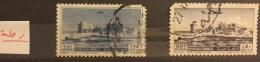 """YA13 Lebanon RARE Postmarks: 1950s """" ZAHLE """" Circular - On 25p & 50p Saida Fortress - Lebanon"""