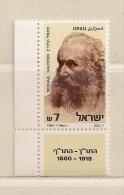 ISRAEL ( D16 - 7010 )   1984  N° YVERT ET TELLIER  N° 895     N** - Israel