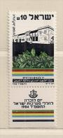 ISRAEL ( D16 - 7024 )   1984  N° YVERT ET TELLIER  N° 907      N** - Israel