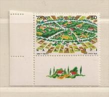 ISRAEL ( D16 - 7033 )   1984  N° YVERT ET TELLIER  N° 914     N** - Israël