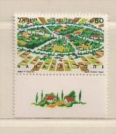 ISRAEL ( D16 - 7034 )   1984  N° YVERT ET TELLIER  N° 914     N** - Israel