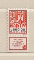 ISRAEL ( D16 - 7040 )   1984  N° YVERT ET TELLIER  N° 919     N** - Israel