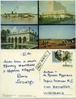 Bangladesh - Dacca - Multi View - Used 1980 - Nice Stamps - Bangladesh