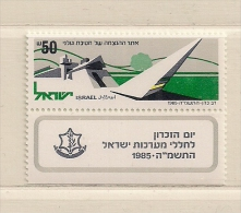 ISRAEL ( D16 - 7047 )   1985  N° YVERT ET TELLIER  N°  937    N** - Israel