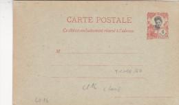 Indochine - Entier Carte ACEP CP 16 - Cote 200 Euros - Tirage 360 Ex - Femme Annam - Stationery Ganzsache - Indochine (1889-1945)