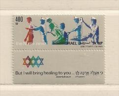ISRAEL ( D16 - 7051 )   1985  N° YVERT ET TELLIER  N°  939    N** - Israel