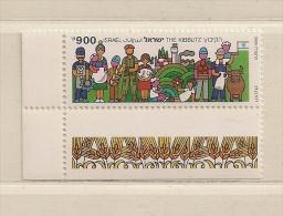 ISRAEL ( D16 - 7059 )   1985  N° YVERT ET TELLIER  N°  955    N** - Israel