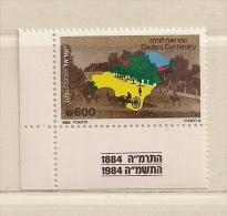 ISRAEL ( D16 - 7064 )   1985  N° YVERT ET TELLIER  N°  958    N** - Israel