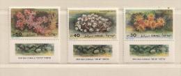 ISRAEL ( D16 - 7074 )   1986  N° YVERT ET TELLIER  N°  970/972    N** - Israel