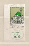 ISRAEL ( D16 - 7078 )   1986  N° YVERT ET TELLIER  N°  974    N** - Israel