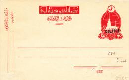 Cilicie Turquie - Carte Entier ACEP CP 1 - Cote 60 Euros - Stationery Ganzsache - !! Petit Arrachement Sur Ligne Adresse - Cilicie (1919-1921)