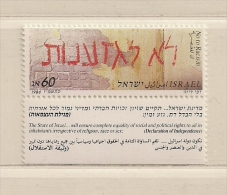 ISRAEL ( D16 - 7090 )   1986  N° YVERT ET TELLIER  N°  984    N** - Israël