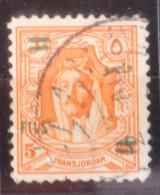 08 Jordan 319 King Abdullah New Curr Ovpt 5f - Jordan
