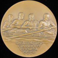 M01855 SPORT - AVIRON - FISA - CHAMPIONNAT EUROPE - MOSCOU - 1973 (87.4g) Embarcation Au Revers - Jetons & Médailles