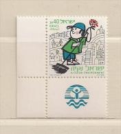 ISRAEL ( D16 - 7112 )   1987  N° YVERT ET TELLIER  N°  1010     N** - Israel
