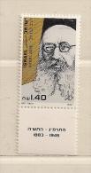 ISRAEL ( D16 - 7115 )   1987  N° YVERT ET TELLIER  N°  1012     N** - Israel