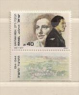 ISRAEL ( D16 - 7130 )   1988  N° YVERT ET TELLIER  N°  1046     N** - Israël