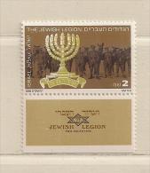 ISRAEL ( D16 - 7132 )   1988  N° YVERT ET TELLIER  N°  1052     N** - Ongebruikt (met Tabs)