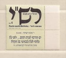 ISRAEL ( D16 - 7142 )   1989  N° YVERT ET TELLIER  N°  1065     N** - Israël