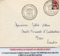 """MARIANNE A LA NEF 1959 - 25F Surchargé """"Fréjus"""": Oblitér. 13/12/1959  """"Journée Nationale De Solidarité Aux Sinistrés"""" - 1959-60 Marianne In Een Sloep"""